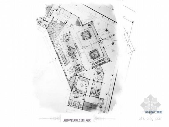 [重庆]高端小区售楼部及样板房设计方案