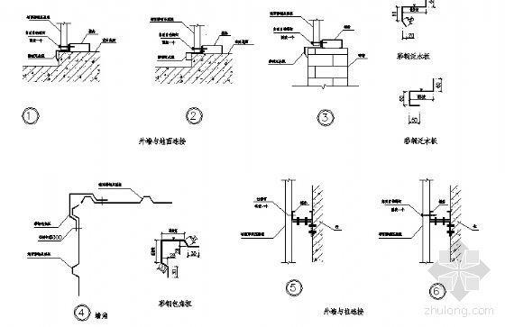 墙板构造(一)