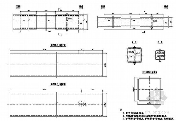 公路跨长江特大组合体系桥梁主桥防撞护栏拼装套管大样节点详图设计