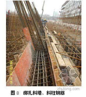 倾斜异型结构施工技术