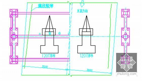 拱肋整体吊装示意图