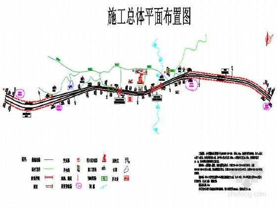 [湖南]知名集团24.5m宽双向四车道高速公路实施性施工组织设计318页(路桥隧涵)