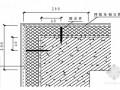 [北京]住宅及公共服务配套工程建筑节能工程施工方案