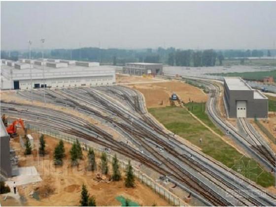 [广州]地铁车辆段安全文明施工管理方案116页(安全制度 安全措施)