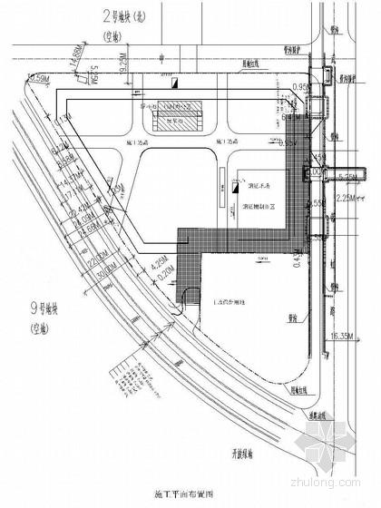 深基坑围护结构及土方分层开挖支护结构施工设计图纸