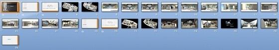 [天津]科技公司产品展览展示中心汇报方案-科技公司产品展览展示中心汇报方案缩略图