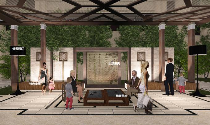 [江西]新中式东方盛唐帝景深宅庭院景观规划设计方案-户外洽谈区景观效果图