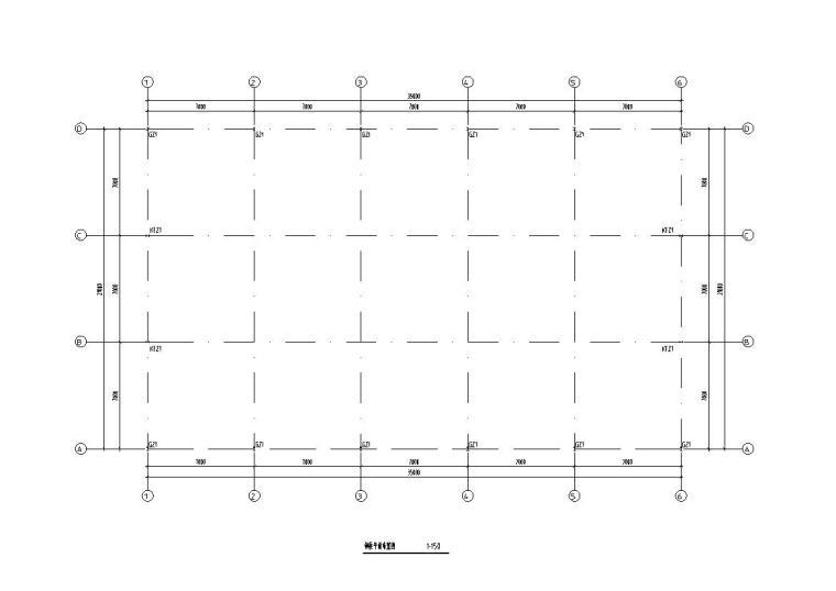 福联公司钢结构工程CAD图纸