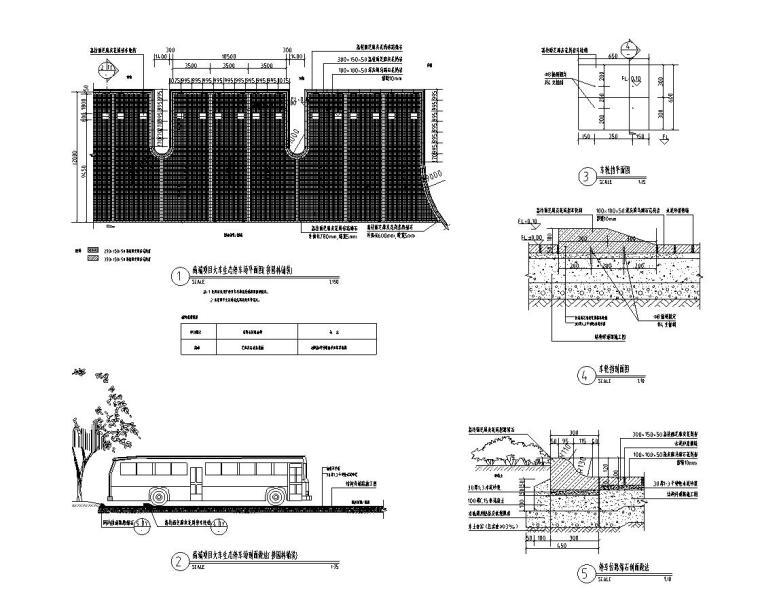 小、大车生态停车场做法标准设计(2017年最新资料)-高端生态停车场详图一