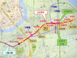 地铁设计交流会上海地区