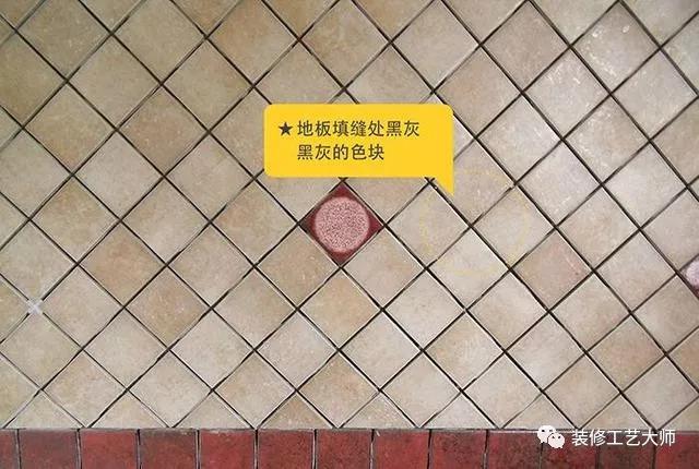 卫生间防水漏水不求人,太聪明了!