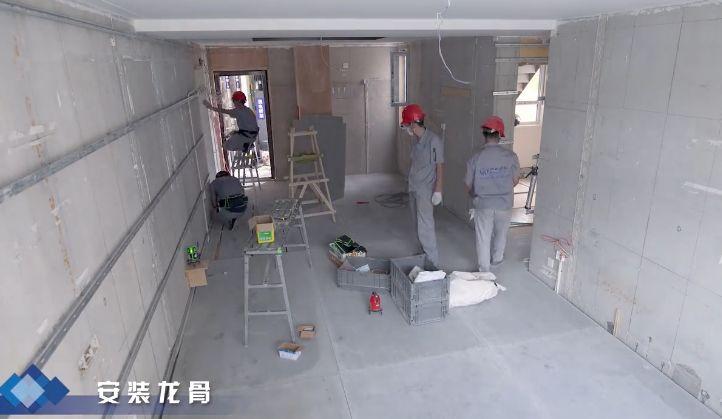 聚焦山西省首例装配整体式剪力墙结构建设项目_65