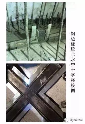 预铺型防水卷材在地下工程的分析_13
