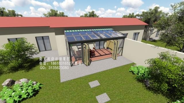庭院铝包木阳光房设计效果图