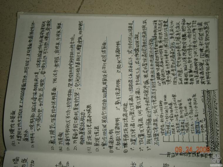 建筑构造复习资料(重点笔记+华工课堂拍摄笔记)_31