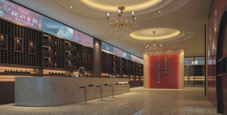 白云国际机场金龙美酒美食城改造项目施工图(含效果图)-入口效果图