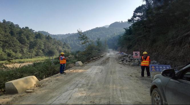 公路改扩建工程施工组织汇报材料PPT(25页)