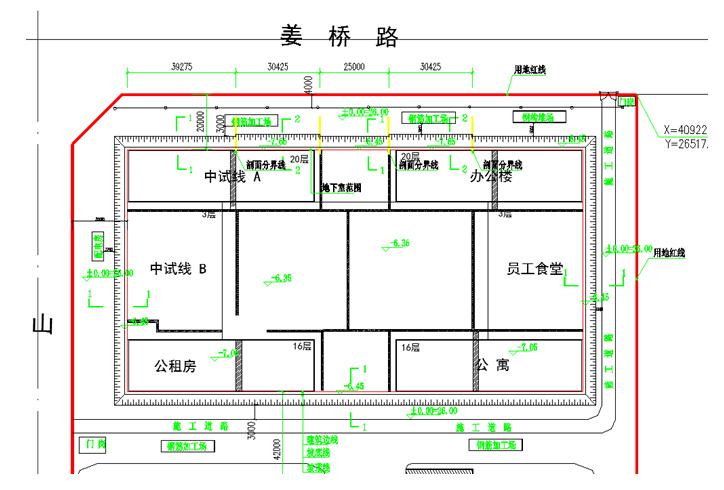 深基坑支护专项方案