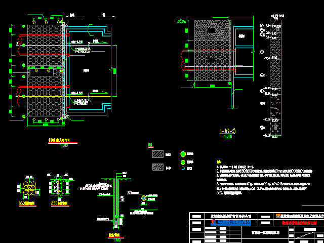 建筑限界5200mm盾构区间设计图44张(隧道构造,联络通道结构)