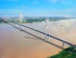 武汉青山长江大桥项目经理部项目文化建设汇报材料
