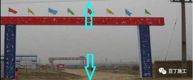 火遍建筑圈的碧桂园SSGF工业化建造体系-临水临电标准做法详解_3