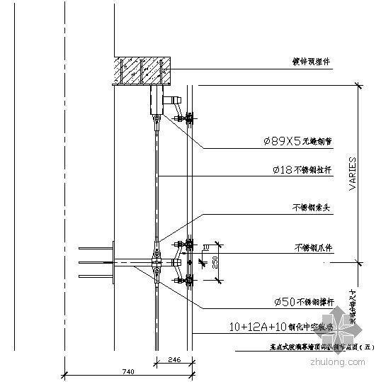 某点支式玻璃幕墙顶部纵剖节点构造详图(五)