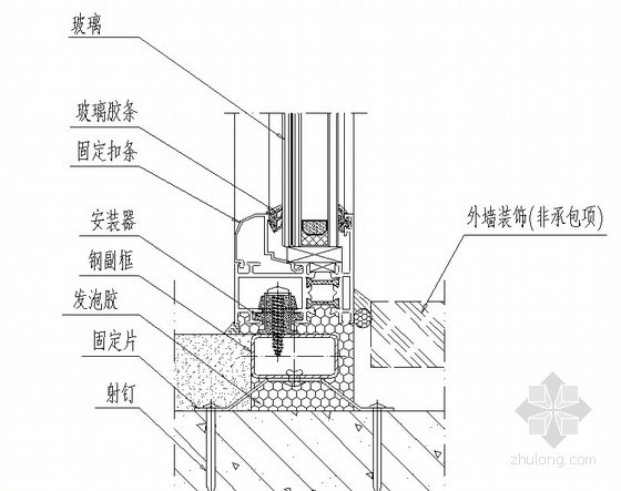 [北京]框剪结构会议中心工程玻璃幕墙工程施工组织设计(100余页 附图)