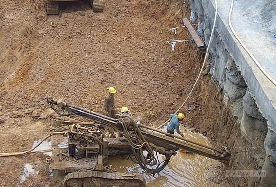 [QC]确保高含水率软弱土层自钻式预应力锚杆施工质量