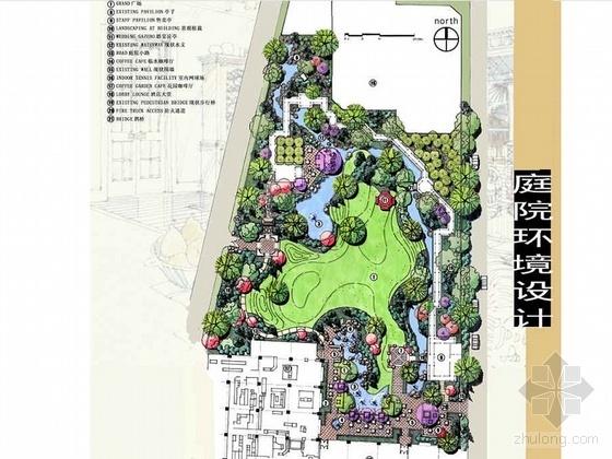 [北京]著名饭店庭院环境设计