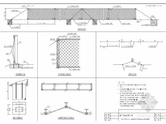 AX型被动防护系统施工安装标准图