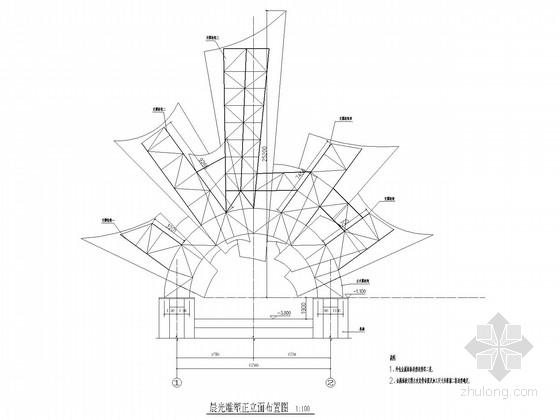 度假区广场雕塑土建及钢结构施工图