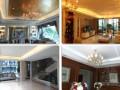名企编制住宅装修工程施工工艺和质量标准(附图)