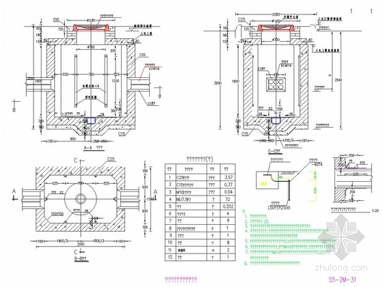 [福建]隧道照明设施通用图36张(知名大院)