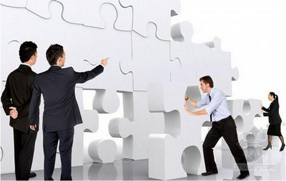 名企编制建筑工程管理体系控制程序(240余页 图表丰富)