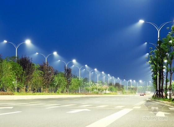 [安徽]道路照明工程量清单招标控制价及招标文件(含图纸)