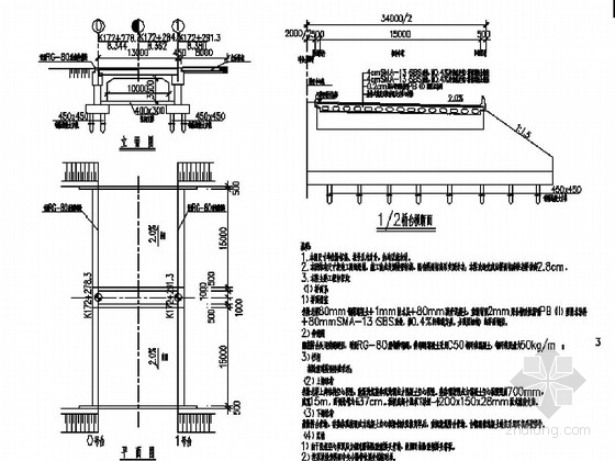 [上海]单跨13m预应力混凝土板梁桥维修图