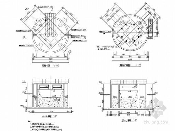 污水处理厂配水井结构施工图