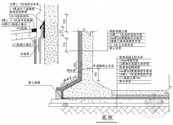 [北京]学校工程地下防水施工方案(节点详图)