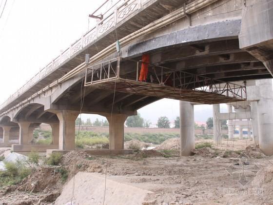 公路桥梁维修加固施工组织设计