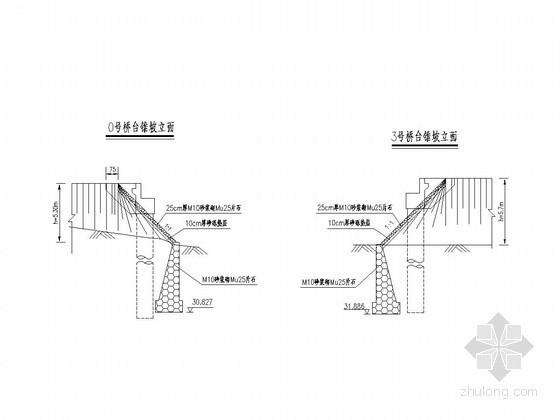 锥坡及台前护坡构造大样图