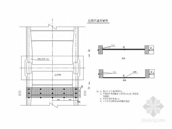 独塔双索面预应力斜拉桥挂篮施工方案设计(挂篮计算)