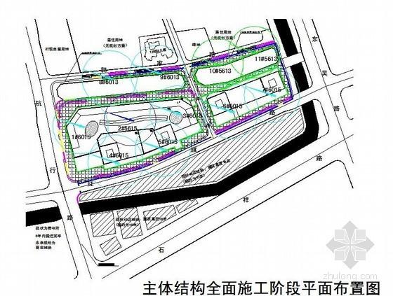 [浙江]商业广场施工组织设计(全过程施工平面布置图)
