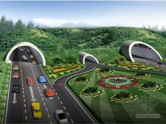 [山东]知名企业编制海底隧道工程实施性施工组织设计372页(鲁班奖工程)