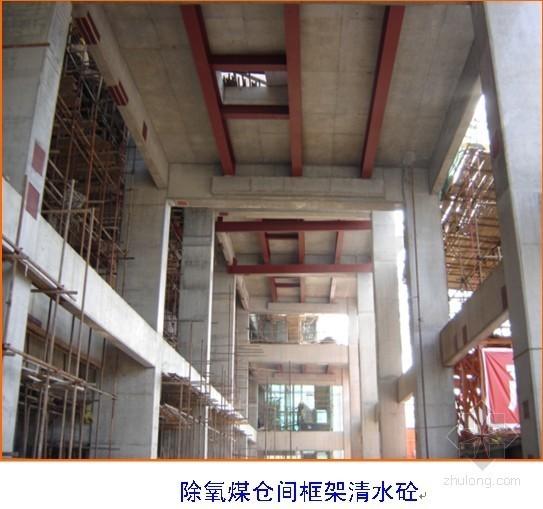 UPS安装施工组织设计资料下载-[江西]火电厂厂房、锅炉及安装工程施工组织设计