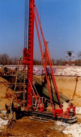 桩基础与地下工程施工技术(钻孔桩 预制桩 沉井)