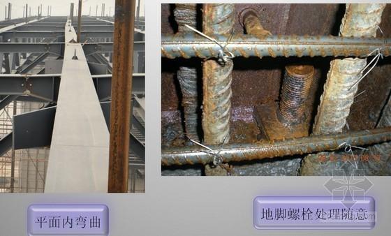 钢结构工程劲性钢骨施工质量控制要点(设计、加工、安装)
