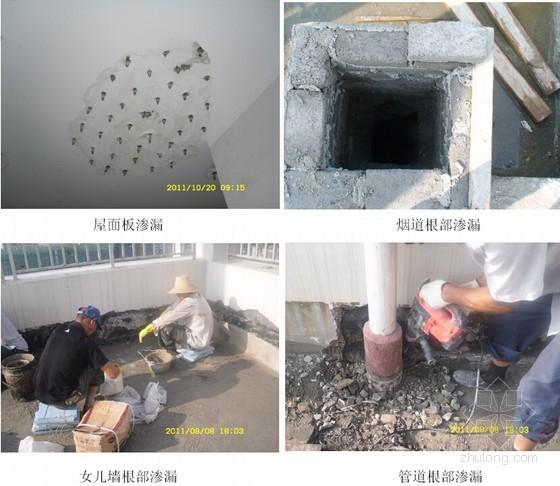 住宅工程主体结构施工质量通病防治措施手册(64页 附图较多)