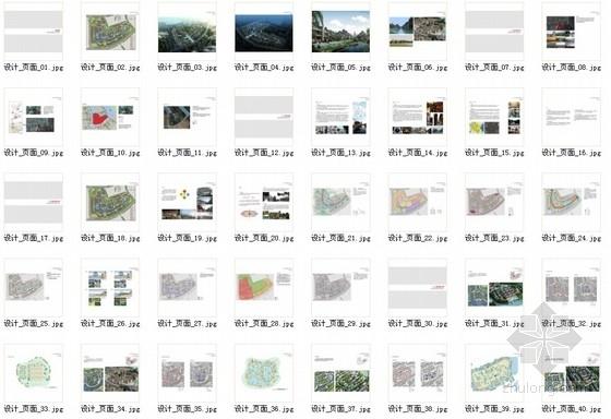 [广东]岭南水乡旅游文化街区概念规划设计方案文本-总缩略图