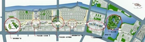 [浙江]商业步行街环境景观设计方案(包含CAD和详细设计说明)