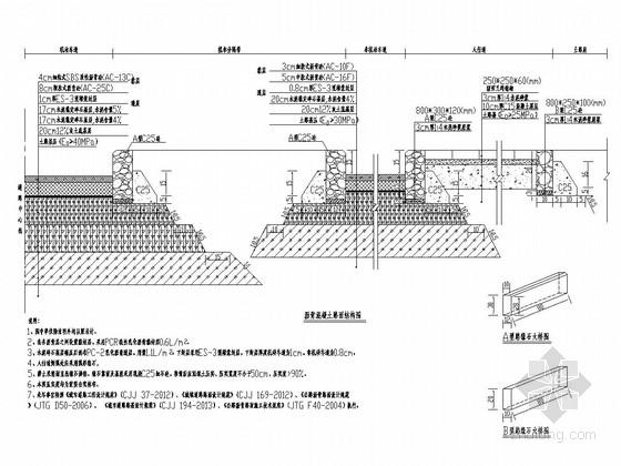 [安徽]城市次干路道路路基路面施工图设计27张